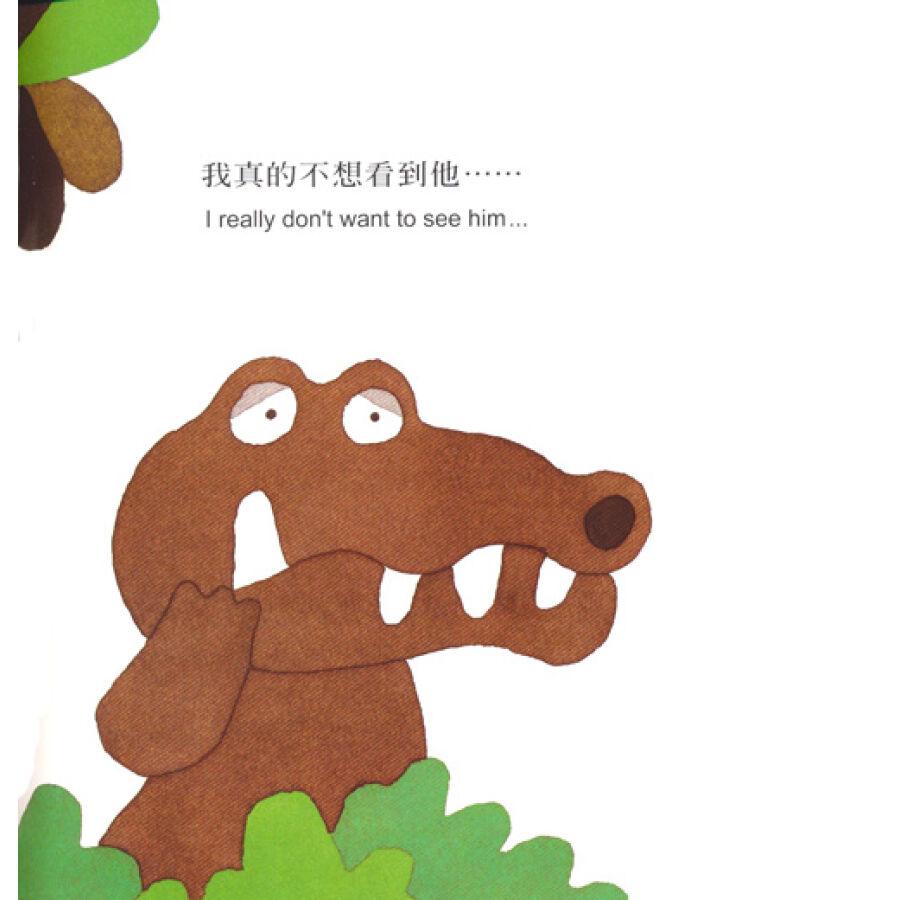 鳄鱼怕怕 牙医怕怕约贝-网上儿童图书馆